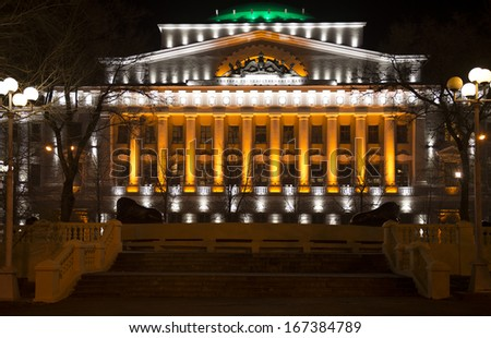 ROSTOV-ON-DON,RUSSIA-NOVEMBER 30-Building the Bank of Russia lit decorative illumination on November 30,2013 in Rostov-on-Don - stock photo