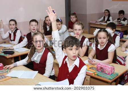 Rostov-on-Don, Russia, on April 18, 2014: pupils of an English gymnasium No. 34 of Rostov-on-Don at a lesson, on April 18, 2014