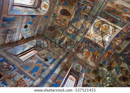 ROSTOV, RUSSIA - SEPTEMBER 03, 2016: Interior of Church of the Resurrection of Christ in Kremlin. Rostov is one of the oldest town in the Russia and tourist center of the Golden Ring