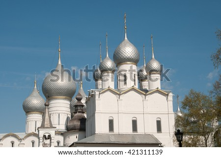 Rostov the Great in spring, view to the kremlin, The Church Of the Resurrection and the Cathedral of the Assumption. The Golden Ring of Russia