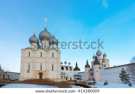 Rostov Veliky, Russia-March 30.2016.  Assumption Cathedral in  Kremlin