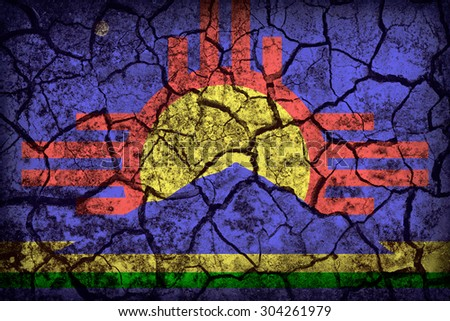 Roswell ,New Mexico flag pattern on crack soil texture,retro vintage style - stock photo