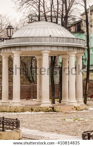 Rotunda in the city park - stock photo