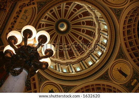 Rotunda in the state capitol building of Pennsylvania. - stock photo