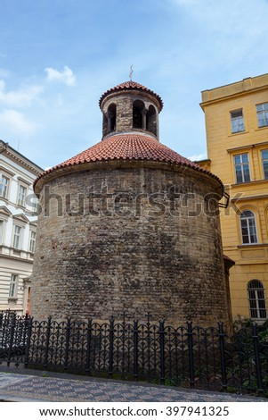 Rotunda of the Finding of the Holy Cross Prague Czech Republic - stock photo