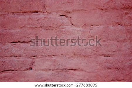 rough stone background old concrete wall crack - stock photo