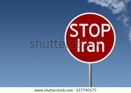Round highway road sign with text stop Iran - stock photo