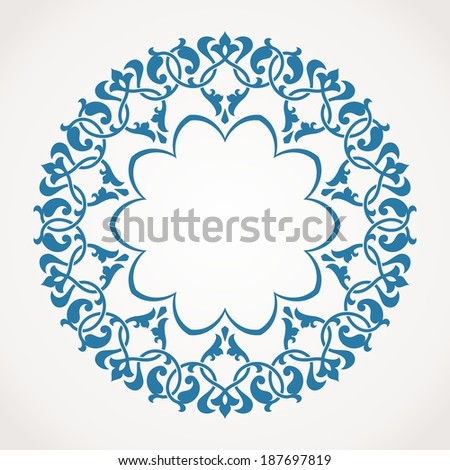 Round Ornament Pattern. Raster version of vector.  - stock photo
