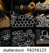 round plastic and metal tube - stock photo