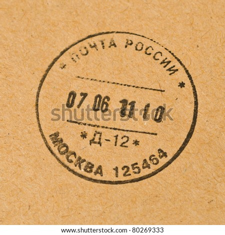 Round postal stamp on paper - stock photo