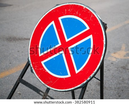 Round road sign stands on urban roadside, standing is prohibited - stock photo