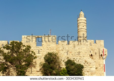 Round tower and wall of King David at the old city of Jerusalem - stock photo