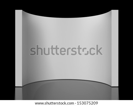 round wall in dark gallery - stock photo