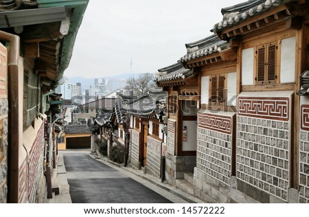 Row of Asian Palatial Residences(Release Information: Editorial Use Only. Use of this image in advertising or for promotional purposes is prohibited.) - stock photo