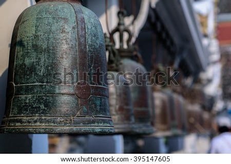 Row Of Buddhism Bell In Temple