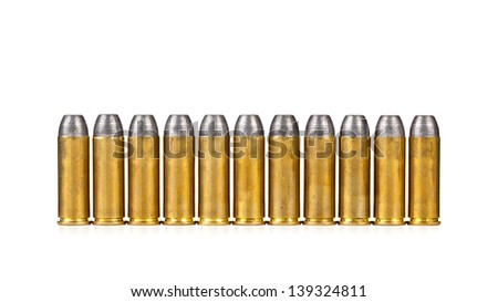 Row of bullets on white background - stock photo