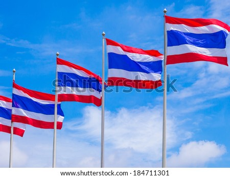 Row of Thailand flags in the sunny day - stock photo