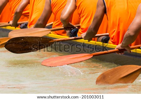 rowing team - stock photo