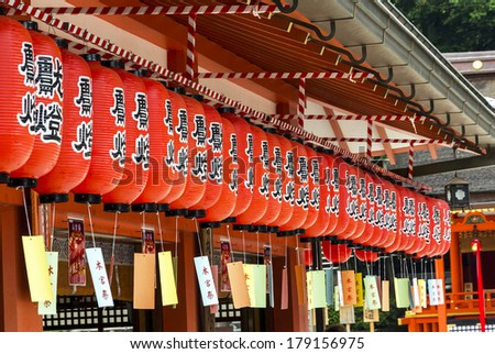 Rows of red paper japanese lanterns, hanging at a shinto shrine, Kyoto, Japan