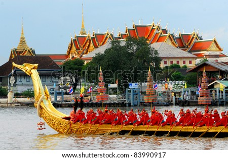 Royal Barge Suphannahongse,wat phra kaew,bangkok Thailand - stock photo