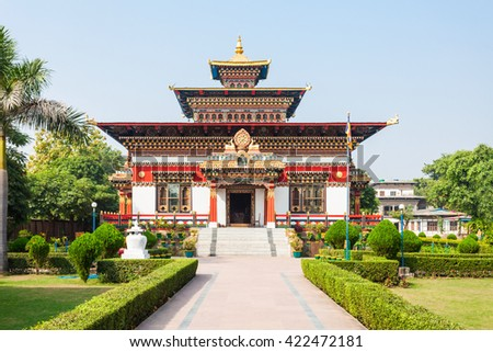 Royal Bhutan Monastery (Bhutanese Temple) near Mahabodhi Temple in Bodh Gaia, Bihar state of India - stock photo