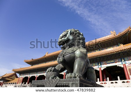 Royal Bronze Lion in forbidden city