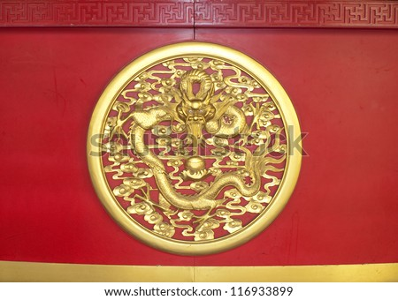 Royal dragon seal in the Forbidden City, Beijing, China - stock photo