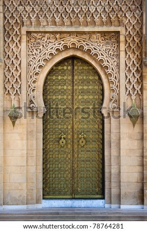 Royal entrance to the mosque in Rabat, Morocco - stock photo