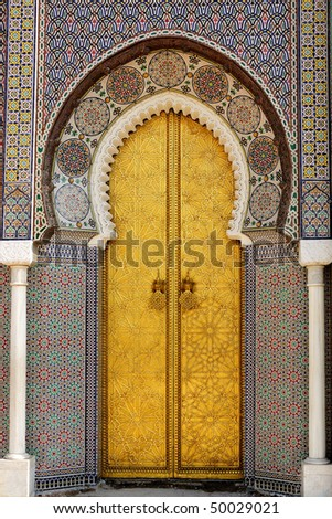 Royal Palace Door, Fes, Morocco - stock photo
