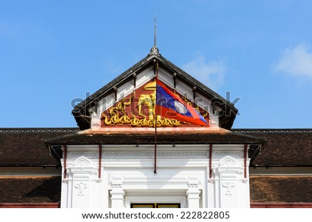 Royal Palace Haw kham of the National museum complex of Luang Prabang, Laos. - stock photo