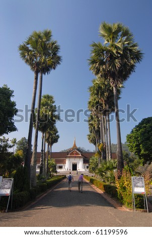 Royal Palace in Luang Prabang, Laos - stock photo