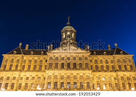 Royal Palace (Koninklijk Paleis Amsterdam or Paleis op de Dam) in Amsterdam, one of three palaces in the Netherlands which are at the disposal of the monarch by Act of Parliament. - stock photo