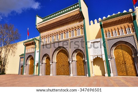 Royal palace of Fes, Morocco