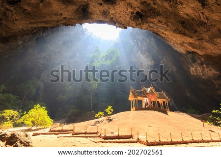 Royal pavilion in the Phraya Nakhon Cave, Prachuap Khiri Khan, Thailand - stock photo