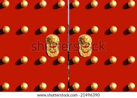 Royal Red Gates with Golden Lion of Chinese - stock photo