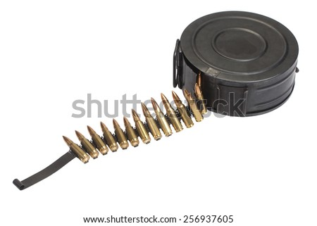 RPD-44 round ammunition box with machine-gun belt isolated - stock photo