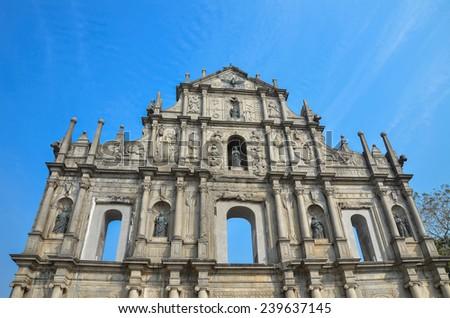 Ru���nas de S���£o Paulo. (Ruins of St. Paul's). Macau. China - stock photo