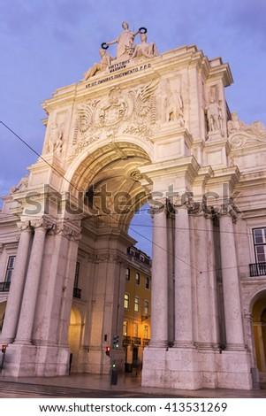 Rua Augusta Arch in Lisbon - stock photo