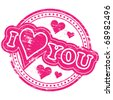 """Rubber stamp illustration showing """"LOVE"""" text and heart - stock photo"""