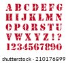 Rubber stamp style alphabet. Vector available. - stock vector
