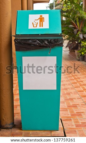 Rubbish and recycle bins, great for recycling concepts and designs.  - stock photo