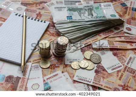 ruble banknotes and coins