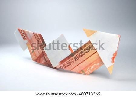 rubles arrow origami