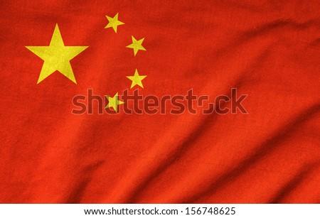 Ruffled China Flag - stock photo
