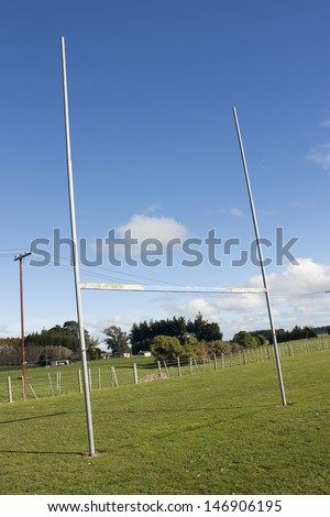 Rugby field posts - stock photo