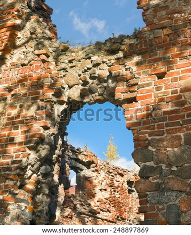 Ruin of an old building - stock photo