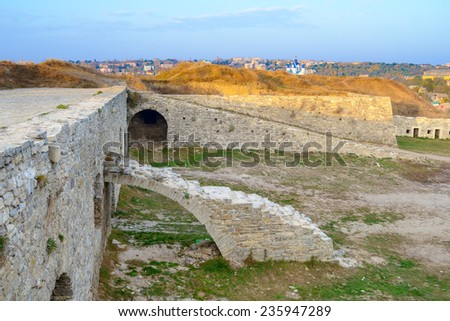 Ruin of New Fortress in the Ancient City of Kamyanets-Podilsky, Ukraine - stock photo