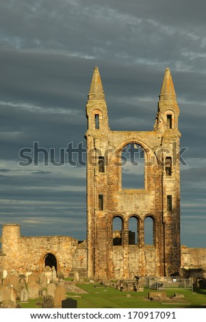 Ruin of St Andrews Cathedral in St Andrews Scotland - stock photo