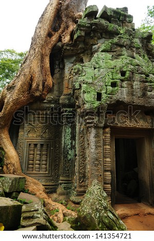 Ruin of Temple in Angkor Thom, Cambodia - stock photo