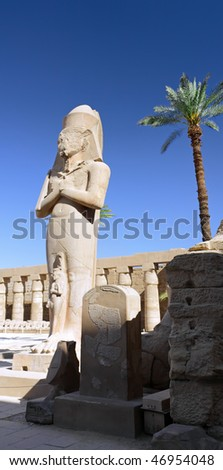 Ruin of the Karnak Temple Complex. Statue god of  Amon -ra . Luxor, Egypt